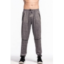 Men's New Fashion Solid Color Zipped Pocket Drawstring Waist Dark Grey Casual Loose Sports Sweatpants