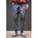 Men's Popular Fashion Colorblock Stitching Drawstring Waist Elastic Cuffs Casual Tapered Pants