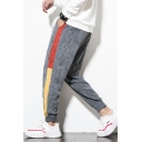 Guys New Fashion Colorblock Patched Drawstring Waist Elastic Cuffs Casual Corduroy Carrot Pants