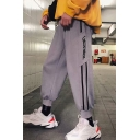 Guys Trendy Stripe Side Letter Pattern Loose Fit Casual Track Pants