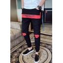 Men's Popular Fashion Colorblock Letter SUPREME Printed Drawstring Waist Black Casual Slim Pencil Pants