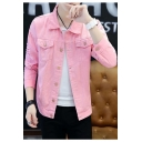 Guys Simple Plain Fashion Distressed Ripped Button Down Short Slim Denim Jacket