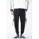 Men's New Fashion Hip Pop Style Contrast Stripe Tape Patched Buckle Strap Design Skateboard Sports Sweatpants