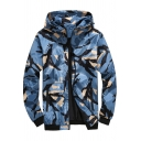 Mens Popular Classic Camouflage Printed Long Sleeve Hooded Zip Up Lightweight Track Jacket