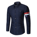 Mens Fashion Simple Tape Striped Long Sleeve Button Up Slim Fitted Shirt