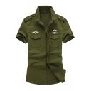 Mens Cool Flap Pocket Front Short Sleeve Cotton Button Down Utility Shirt