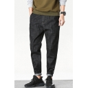 Men's New Stylish Embroidery Thread Detail Black Relaxed Fit Casual Tapered Jeans