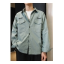 Guys Simple Letter Pocket Long Sleeve Button Down Casual Loose Work Over Shirt