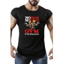 Super NO PAIN NO GAIN Printed GYM Training Muscle Fitness Cotton T-Shirt