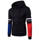 Men's Simple Letter DO NOT GIVE UP Colorblocked Long Sleeve Slim Fitted Pullover Hoodie