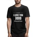 Mens Popular Letter I LOVE YOU 3000 Basic Short Sleeve Relaxed Tee