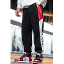 Men's Fashion Letter KEEP UP Printed Elastic Cuffs Hip Pop Style Loose Fit Track Pants