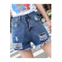 Summer Fashion High Rise Distressed Ripped Raw Hem Casual Denim Shorts