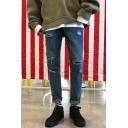 Men's New Trendy Simple Plain Knee Cut Regular Fit Ripped Jeans