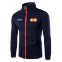 Fashion Country Flag Printed Patched Stand Collar Long Sleeve Zip Up Fitted Sweatshirt