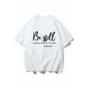Be Still And Know That I Am God Street Letter Print Casual Short Sleeve Tee