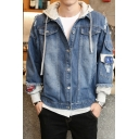 Guys Trendy Distressed Ripped Long Sleeve Hooded Button Down Denim Jacket Coat
