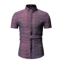 Summer New Trendy Printed Basic Short Sleeve Concealed Button Front Slim Formal Shirt for Men