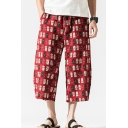 Guys Summer New Fashion Cartoon All-over Printed Chinese Style Drawstring Waist Cropped Wide Leg Pants