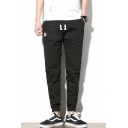 Guys New Stylish Logo Embroidery Drawstring Waist Casual Sports Tapered Pants