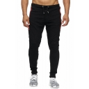 Men's New Fashion Contrast Zipped Pocket Drawstring Waist Casual Slim Cotton Sweatpants Pencil Pants