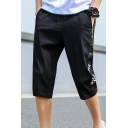 Summer Trendy Letter SUPERSTAR Camouflage Patched Side Drawstring Waist Sport Shorts