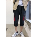 Fashion Contrast Flap Pocket Cropped Casual Cargo Pants