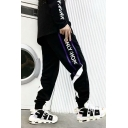 Men's Popular Fashion Letter Printed Loose Fit Black Casual Sports Sweatpants