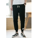 Fashion Colorblock Tape Patched Drawstring Waist Liner Casual Tapered Pants for Men