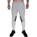 Men's Trendy Colorblock Patched Zipped Pocket Zip Cuffs Drawstring Waist Casual Sports Pencil Pants