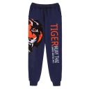 Men's Cool Fashion Tiger Letter Printed Drawstring Waist Casual Sports Sweatpants