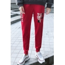 Men's Trendy Letter Graphic Printed Drawstring Waist Casual Running Sweatpants