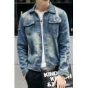 Guys Vintage Distressed Ripped Long Sleeve Button Front Fitted Blue Denim Jacket