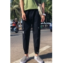 New Fashion Solid Color Flap Pocket Elastic Cuffs Men's Casual Cargo Pants