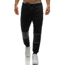 Men's New Stylish Zipper Pleated Patched Drawstring Waist Casual Sweatpants