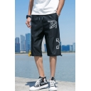 Men's Summer New Trendy Letter Printed Drawstring Cuffs Casual Shorts