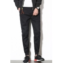 Men's New Fashion Solid Color Drawstring Waist Tassel Embellished Casual Cotton Tapered Pants