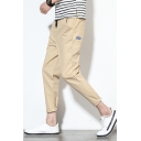 Men's Simple Plain Logo Embroidery Detail Drawstring Waist Casual Tapered Pants