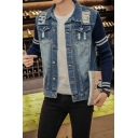 Fashion Knit Patched Stripe Long Sleeve Distressed Ripped Short Blue Denim Jacket
