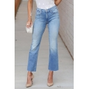 Womens Vintage Fashion Frayed Hem Casual Slim Cropped Flared Jeans