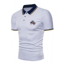 Fashion Simple Horse Logo Embroidery Contrast Tipped Slim Fit Polo Shirt