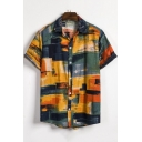 Summer Mens Stylish Tie Dye Pattern Short Sleeve Button Up Casual Shirt