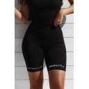 Womens New Stylish Summer Simple Letter Hem Bum Lift Shaping Sport Cycling Biker Shorts in Black