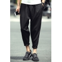 Men's Summer Trendy Solid Color Loose Fit Casual Tapered Pants