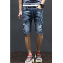 Guys Summer Trendy Letter Patchwork Vintage Washed Slim Fit Blue Denim Shorts