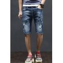 Guys Summer Trendy Letter Patchwork Vintage Washed Slim Fit Blue Denim Shorts