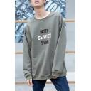 Cool Letter DUSTY STREET WEAR Print Guys Long Sleeve Casual Loose Sweatshirt