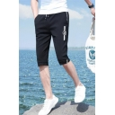 Men's Summer Trendy Letter Printed Drawstring Waist Stretched Slim Fit Casual Cotton Shorts