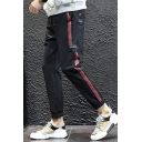 Guys New Stylish Contrast Stripe Side Drawstring Waist Casual Relaxed Tapered Pants