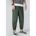 New Fashion Simple Plain Drawstring Cuffs Men's Tapered Cargo Pants